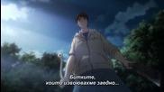 [ Bg Subs ] Parasyte & Kiseijuu Sei no Kakuritsu Episode 24 Final [720p] [otakubg]