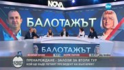 Гарелов: България вече влезе в политическа криза