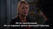Gossip Girl S05e12 Bg sub