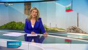 Новините на NOVA NEWS (02.03.2021 - 15:00)