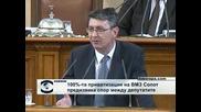 100%-та приватизация на ВМЗ Сопот предизвика спор между депутатите