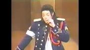 Michael Jackson - At the 1994 naacp awards