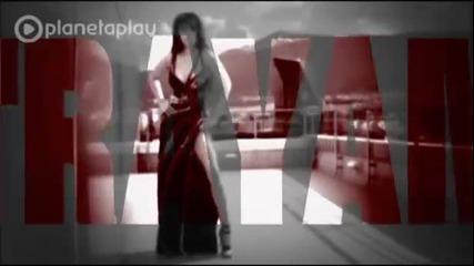 Trayana - Chasten Sluchai (official Video) 2012