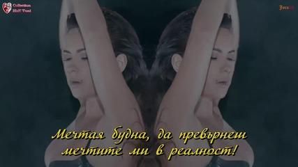 Inna - Yalla + Превод