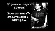 Дмитрий Кашицин