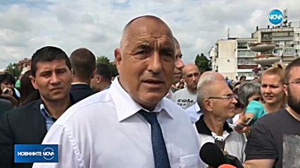 Борисов не открива основания за предсрочни избори