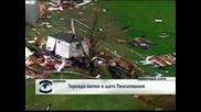 Силна буря остави щата Тенеси без ток