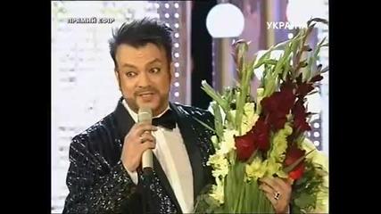 Филипп Киркоров и Анна Нетребко - Голос