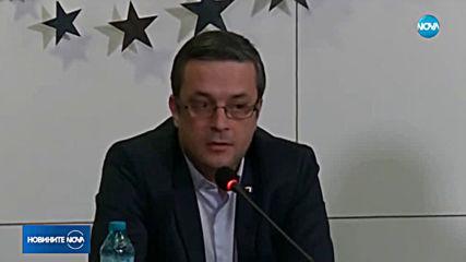 ГЕРБ пита Нинова: Предлагала ли е 30 млн. лв. на Миков, за да се откаже от лидерския пост в БСП?