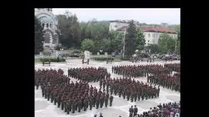 Българска Сила