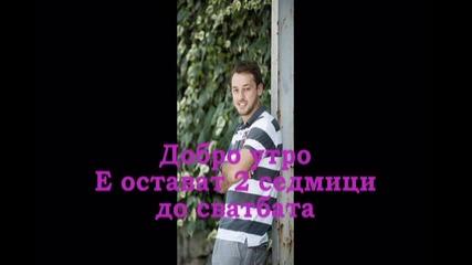 Love E13 S02