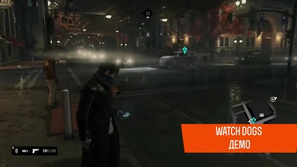 Checkpoint - Steam Controller Demo ,watch Dogs забавяне, Diablo 3 с expansion