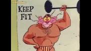 Розовата Пантера на Фитнес