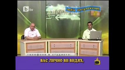 Господари на Ефира 21.05.2010
