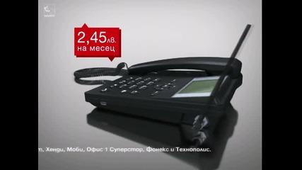 M-tel - Voicebox