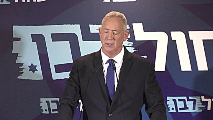 Israel: Benny Gantz rejects Netanyahu-led unity government
