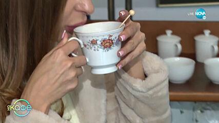 """Къде е най-старата чайна у нас? - """"На кафе"""" (15.01.2021)"""