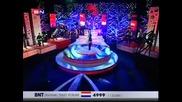 Ahira Hasic - Zensko na Balkanu 2012 - Prevod