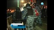 Ранени и арестувани в Киев след сблъсъци с органите на реда
