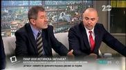 Депутати в един глас: Шефът на ДАНС трябва да подаде оставка