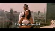 Clip Anamika(2008)