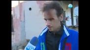 Жесток побой и изпочупена кола в Съдебен спор (16.11.2013)