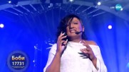 Боби Турбото като Rihanna -
