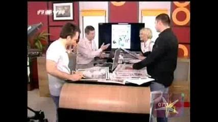 Властта минава на кюфтета - Господари на ефира, 18.06.2009