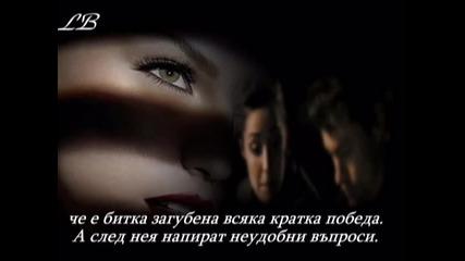 Реквием - Бианка Габровска