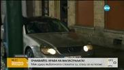 16 арестувани при мащабна антитерористична акция в Белгия