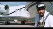 Премиера•» Tyga - Make It Work