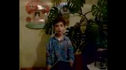 Дете Пее Кен Лий
