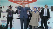Turkish Government Formally Resigns