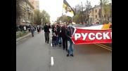 1 мая шествие русских националистов