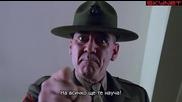 Сержант Хартман, към новобранците - Пълно бойно снаряжение (1987)