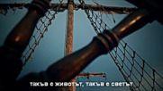 Goran Karan - Gorko more (бг субтитри)