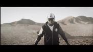 Maitre Gims - Zombie ( Official Video ) 2014 Превод