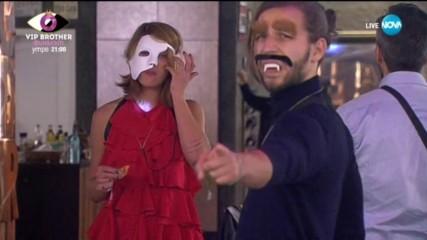 Хелоуинското парти в Къщата носи нови изненади - VIP Brother 2018