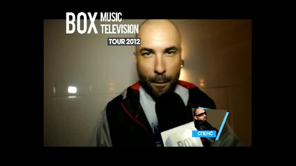 Box Tv tour 2012 Spens Turnovo
