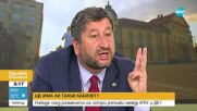 Христо Иванов: Изказването на Тошко Йорданов беше аплодирано бурно от ГЕРБ и ДПС