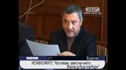 Независимите Настояваме заместник - кметът Марков да бъде освободен