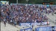 Мощна синя подкрепа за Левски срещу Пирин