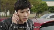 Бг субс! Golden Cross / Златен кръст (2014) Епизод 6 Част 1/2