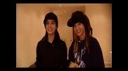 Tokio Hotel - In Die Nacht (speed)