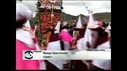 В Боливия се проведе фестивал на жътвата