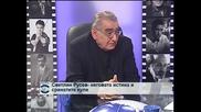 Светлин Русев: Време е за консенсус между партиите и предсрочни избори