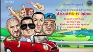 Румънско! 2014 | Bros Project feat. Shayan & Pavel Stratan - Asculta ti inima ( Lyric Video )