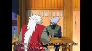hq [bg] Naruto Shippuuden - 002