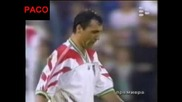 България - Германия 3:2 (07.06.1995)