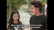 Бг субс! Meteor garden / Метеоритен дъжд (2001) Епизод 7